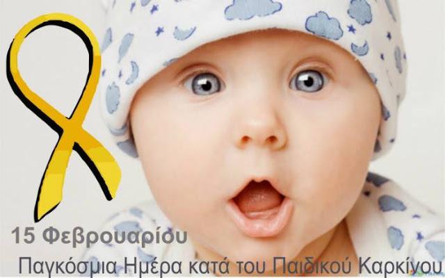Μητρικός θηλασμός και πρόληψη κακοηθειών