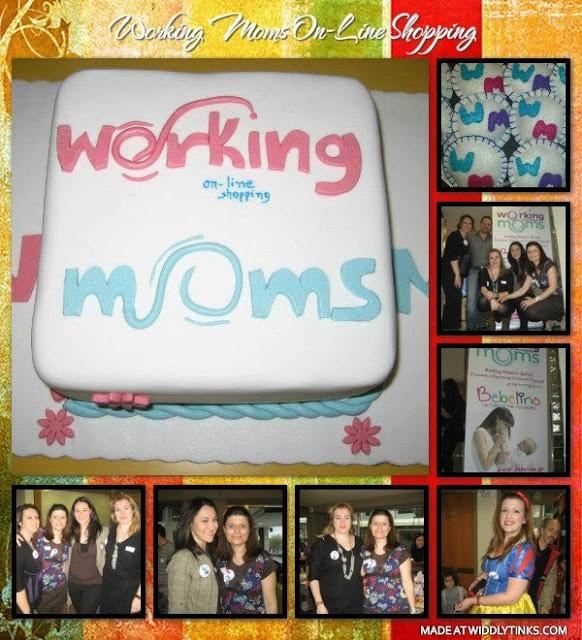 1ο ανοιξιάτικο event WORKING MOMS (8-4-2013)