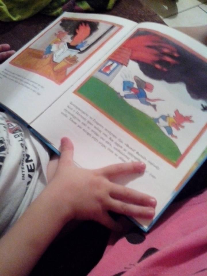 Πως να διαβάζουμε τα παραμύθια στα παιδιά μας για να γίνεται η αφήγηση πιο συναρπαστική!