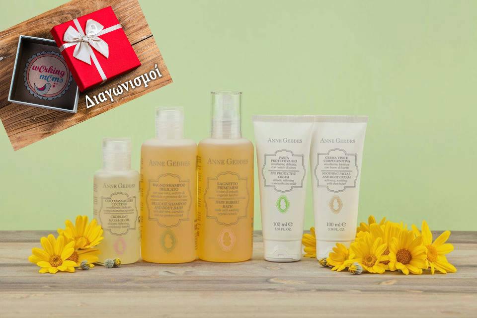 Διαγωνισμός βιολογικών προϊόντων Anne Geddes Cosmetics