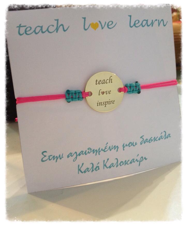 Υπέροχες ιδέες για δώρα για δασκάλες!