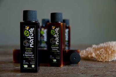 Ανακαλύψαμε δυο πολύ αγνά προϊόντα για το ευαίσθητο δέρμα του παιδιού σας από τα ελληνικά προϊόντα Nature Care Ρroducts και σας τα προτείνουμε