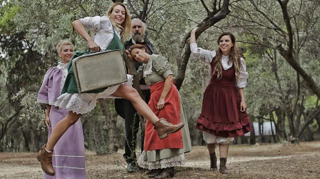 2 παιδικές θεατρικές παραστάσεις στο Θέατρο Χυτήριο που πρέπει να δείτε