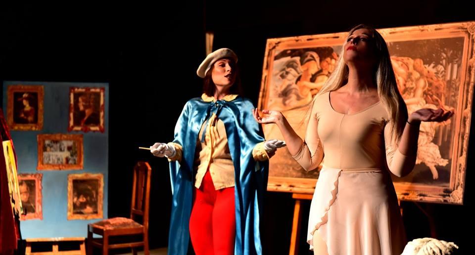 """""""Το ταξίδι της Κόκκινης Ομπρέλας"""", μια παιδική παράσταση για την αγάπη και την τέχνη"""