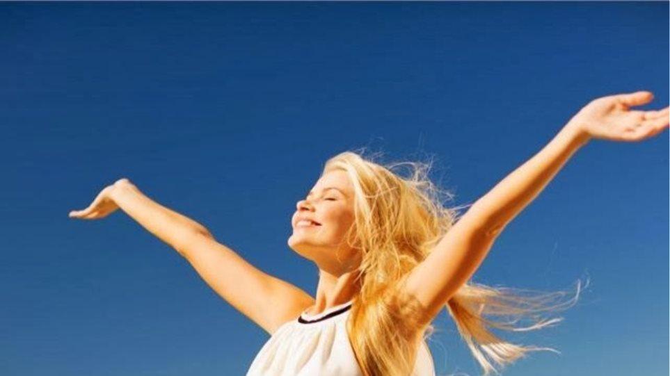 Τα 5 βασικά πράγματα για να είναι ένας άνθρωπος ευτυχισμένος!