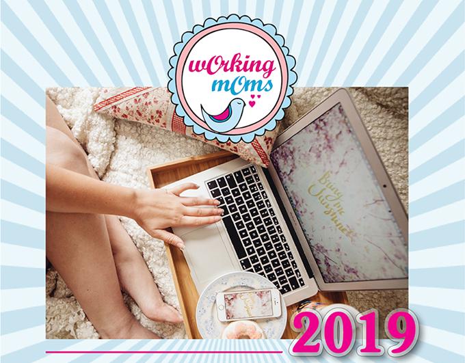 Ημερολόγιο 2019 για τις Working Moms
