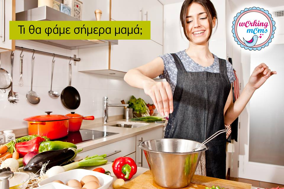 Τι θα φάμε σήμερα μαμά; Εβδομαδιαίο Πρόγραμμα Διατροφής 14 έως 20 Ιανουαρίου