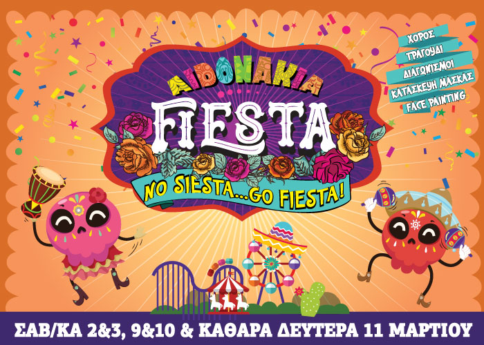 Aidonakia Fiesta 2019 – Το πιο πρωτότυπο αποκριάτικο event της πόλης!