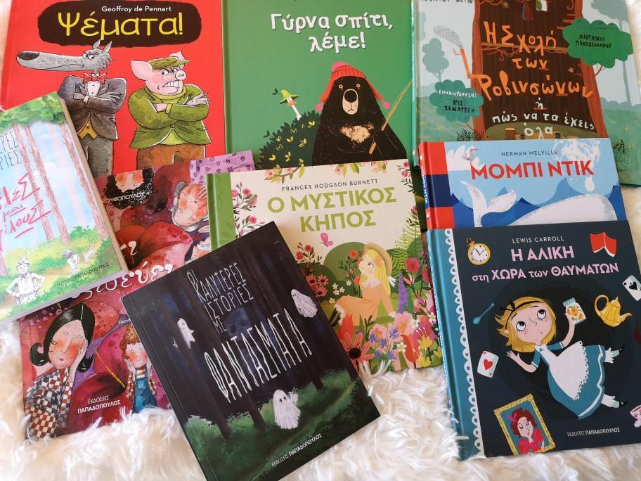 Τα 10 λεπτά ανάγνωσης ενός βιβλίου το βράδυ είναι ευεργετικά για τα παιδιά