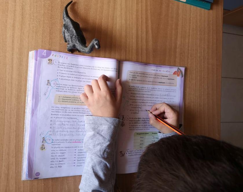 Γιατί επέλεξα να διαβάζει το παιδί μου σε κέντρο μελέτης;