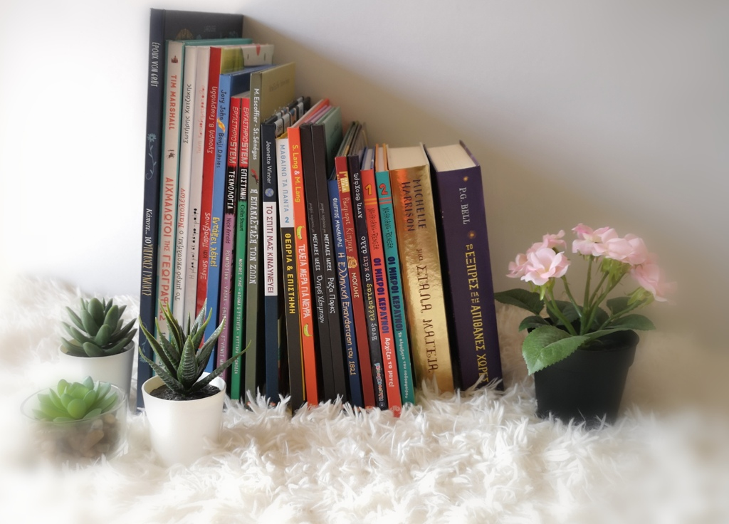 Παιδικά βιβλία που θα κάνουν όμορφη παρέα στα παιδιά σας